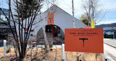 In Nagano, Japan: a big tasting at Tomi Wine Chapel