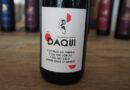 Cortes de Cima Daqui 2019: my first taste of this collaboration wine
