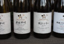 New wines from Château Mercian, a leading Japanese winery