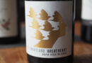 Highlights: Great Heart Red Blend 2019 Swartland, South Africa
